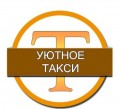 Водитель такси. Свободный график