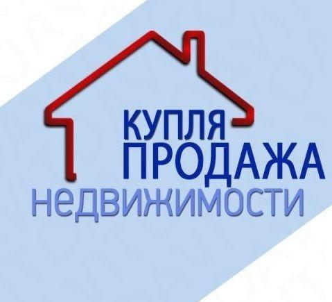 сопровождение сделок с недвижимостью гатчиной