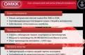 Тушенка Белорусская Гост (97, 5 доля говядины)