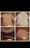 Джинсы, куртка, рубашка