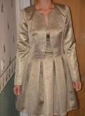 Новый, с биркой, костюм двойку платье и жакет