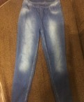 Джинсы женские Gloria jeans