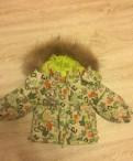 Куртка Baby Club p.80