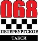 Водитель на автомобиль компании, Санкт-Петербург