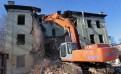 Снос домов цехов построек