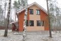 Дом 120 м² на участке 36 сот