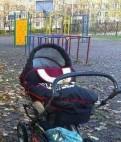 Универскальная коляска Stroller BE Maxima elit 2 в