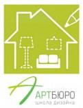 Курсы дизайна интерьера от школы 'АртБюро', Санкт-Петербург