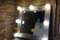 Гримерное зеркало / зеркало для макияжа