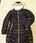 Пальто зимнее в Колпино
