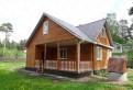 Дом 150 м² на участке 11 сот