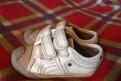 Кроссовки- ботиночки Некст