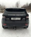 Land Rover Range Rover Evoque, 2014, Санкт-Петербург