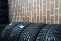 Bridgestone Blizzak Revo 2 RunFlat(4шт) 225/45/17