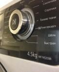 Стиральная машина бу Samsung WF7452S9R