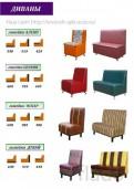 Мягкие скамьи, банкетки и диванчики