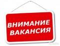 Требуется продавец-консультант, Санкт-Петербург