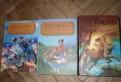 Учебники-хрестоматии по литературе, 2, 3, 4 кл