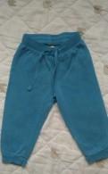 Спортивные штаны Mothercare и нм, Гатчина