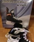 Хоккейные коньки Action детские, 36 размер