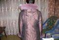 Куртка женская утепленная с капюшоном
