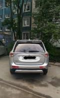 Задние фонари и накладка Mitsubishi outlander 3