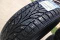 225 65 R17 Sailun Ice Blazer WST1 зимние новые шин