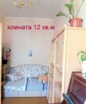 3-к квартира, 60 м², 3/3 эт