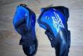 Лыжные ботинки, Гатчина