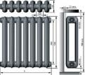 Радиатор чугунный МС-140 7 секций Звоните! Наличие