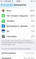 IPhone 5c и 5s 16гб / обмен