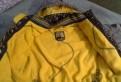 Куртка и штаны р.86-92см