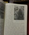История древней Греции В. С. Сергеев 1963 г