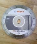 Ушм Bosch GWS 24-230 LVI, диски по камню