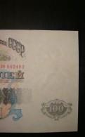 100 рублей 1947 г. 16 лент XF++