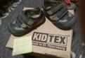 Ботинки детские kidtex