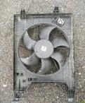 Радиатор кондиционера Nissan Almera G15 от 2013