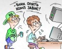 Тестирование и ремонт пк, Кириши