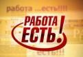 Маляр-отделочник, Щеглово