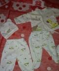 Комплект для малыша, 5 предметов, до 3 месяцев