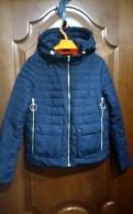 Куртка 42-44 деми