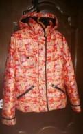 Куртка 48-50 зима