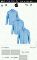 Новая рубашку(Англия)