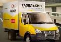 Водитель грузового автомобиля (авто компании), Санкт-Петербург