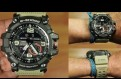 Защищенные часы Casio G-Shock GG-1000-1A5