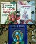 Книги для вашего творчества и души
