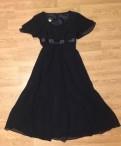 Женские платье для полных