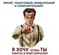 Оператор из дома в Тинькофф Банке, Всеволожск