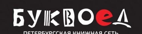 Продавец-консультант в Новое Девяткино