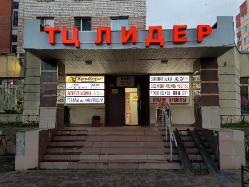 Продажа комерческого помещения 640м в Сестрорецке
